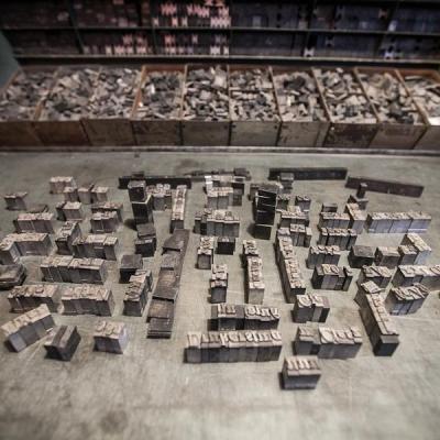 Muzeum v Těšíně odkrývá tiskařská tajemství